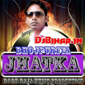 Cheer Dunga Far Dunga (Pawan Singh) Happy New Year 2020 Dj Song Dj Dk Raja