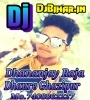 Akhiya Tohar Sarabi Sarabi (Old Is Gold) Challange Mix Dj Dhananjay Raja