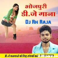Jabse Shadi Pa Ke Photo Bhejale Badu Ae Jaan (Pawan Singh) Dj Rk Raja Dance Mix Dj Remix Mp3 Songs