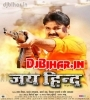 M A B A Pass Bani Jai Hind (Pawan Singh,  Alka Jha) Movie Mp3 Songs