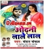 Odhani Lale Lal (Chandan Chanchal) Mp3 Song