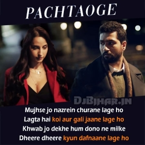 Pachtaoge Arijit Singh Mp3 Song Download