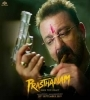 Prassthanam (Title Track) Dev Negi Mp3 Song