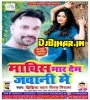 Machis Mar Dem Jawani Me (Jhijhiya Star Niraj Nirala) 2019 Hit Album Mp3 Songs