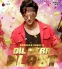 Ki Dil Mera Blast Ho Gaya Mp3 Song