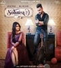 Sohnea 2 by Millind Gaba, Miss Pooja Mp3 Song Download
