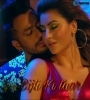 Bijli Ki Taar Tony Kakkar Mp3 Song Download pagalworld