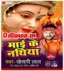 Maai Ke Nathiya (Khesari Lal Yadav) Navratri Bhakti Mp3 Song Download
