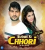 Suthri Si Chori Ajay Hooda Mp3 Song Download