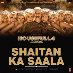 Bala Bala Shaitan Ka Saala Mp3 Song Download
