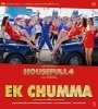 EK Chumma To Banta Hai Mp3 Song Download