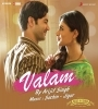 Valam (Made In Chaina) By Arijit Singh Mp3 Song Download