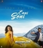 Enni Soni (Saaho) Guru Randhawa, Tulsi Kumar Mp3 Song Download