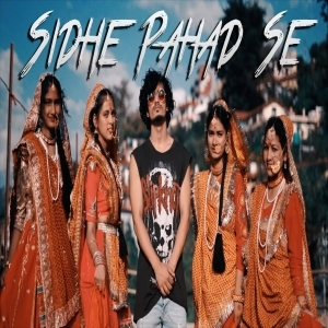 Sidhe Pahad Se   Void Mp3 Songs Download