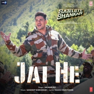Jai He (Satellite Shankar) Salman Ali Mp3 Song Download