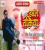 Chadar Jhar Ke Bichhawale Bani Aiba Ki Na Double Takiya (Rakesh Mishra) Mp3 Song Download