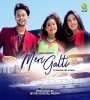 Meri Galti Ringtone by Ambili Menon Ringtone Download