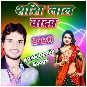 Lahangwa Chhikata (Shashi Lal Yadav) Mp3 Song Download(BiharMuzic.Com)