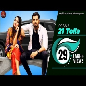 1 TOLLA By Mr Boota Mp3 Song Download