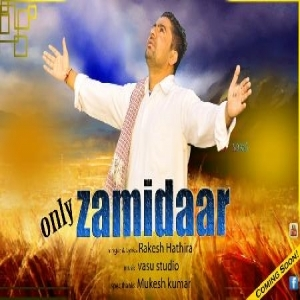 ONLY ZAMIDAAR By RAKESH HATHIRA Mp3 Song Download