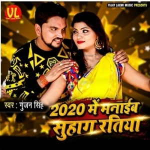 Photo song download 2020