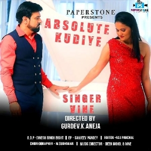 Absolute Kudiye Vine Arora Mp3 Song Download
