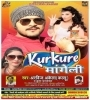 Hamke Diha Ae Lover Ji Birthday Gift Pa Kurkure Arvind Akela Kallu Mp3 Song Download