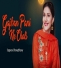 Amra Aali Hoor Pari Sapna Choudhary Mp3 Song Download