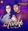 Mujhe Aankh Mat Maar Dungi Dant Tera Jhar (Neelkamal Singh) Mp3 Song Download