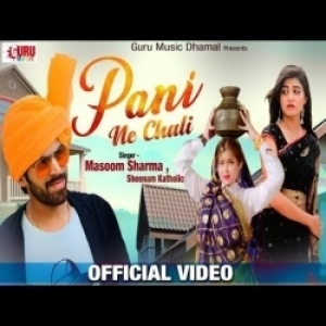 Gajban Pani Ne Chali By Masoom Sharma, Sheenam Katholic Mp3 Song Download