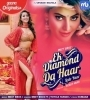 Ek Diamond Da Haar Lede Yaar Mp3 Song Download