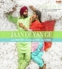 Jaan Deyan Ge Ammy Virk Mp3 Song Download