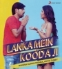 Lanka Mein Kooda Ji (Rakesh Mishra) Mp3 Song Download