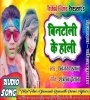 Bachi Nahi Lehenga Lucknow Wala (Dhananjay Dhadkan) Mp3 Song Download