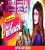 Yaar Bewade Ashu Morkhi Mp3 Song Download