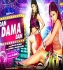 Dam Dama Dam Ft. Himanshi Goswami by MK Sisters Mp3 Song Download