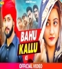 Bahu Kallu Ki Shubham Saharanpurya Mp3 Song Download