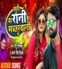 Sute Da Rani Machhardani Mein (Titu Remix, Antra Singh Priyanka) Mp3 Song Download