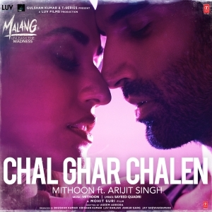 Chal Ghar Chalen Mere Humdum Mp3 Song Download