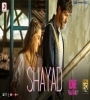 Shayad (Love Aaj Kal) Arijit Singh Sayad Kabhi Na Keh Sakoon Mp3 Song Download