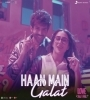 Haan Main Galat (Love Aaj Kal) Arijit Singh Mp3 Song Download Pagalworld