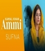 Ammi Kamal Khan Mp3 Song Download
