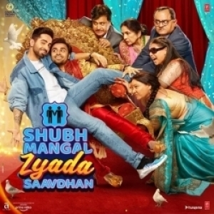 Ayushmann Khurrana Mere Liye Tum Kaafi Ho Mp3 Song Download