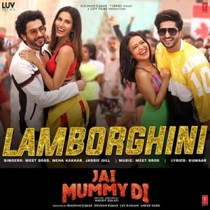 Lamborghini Neha Kakkar Mp3 Song Download Pagalworld