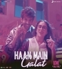 Haan Main Galat (Love Aaj Kal) Mp3 Song Download