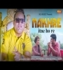 Nakhre Itne Hore Raju Punjabi Mp3 Song Download