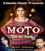 Moto All in one By Nitoo Bhalsi, Jyoti jiya Mp3 Song Download
