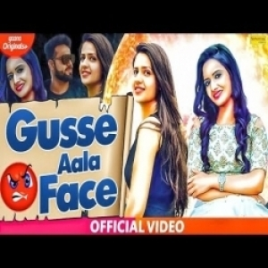Gusse Aala Face By Ruchika Jangid Mp3 Song Download