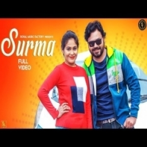 Surma By Mohan Bhardwaj Mp3 Song Download