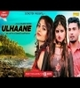 Ulhaane By Anu Kadyan AK Jati, Gagan Haryanvi Mp3 Song Download